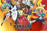 Play Bakugan Hidden Numbers